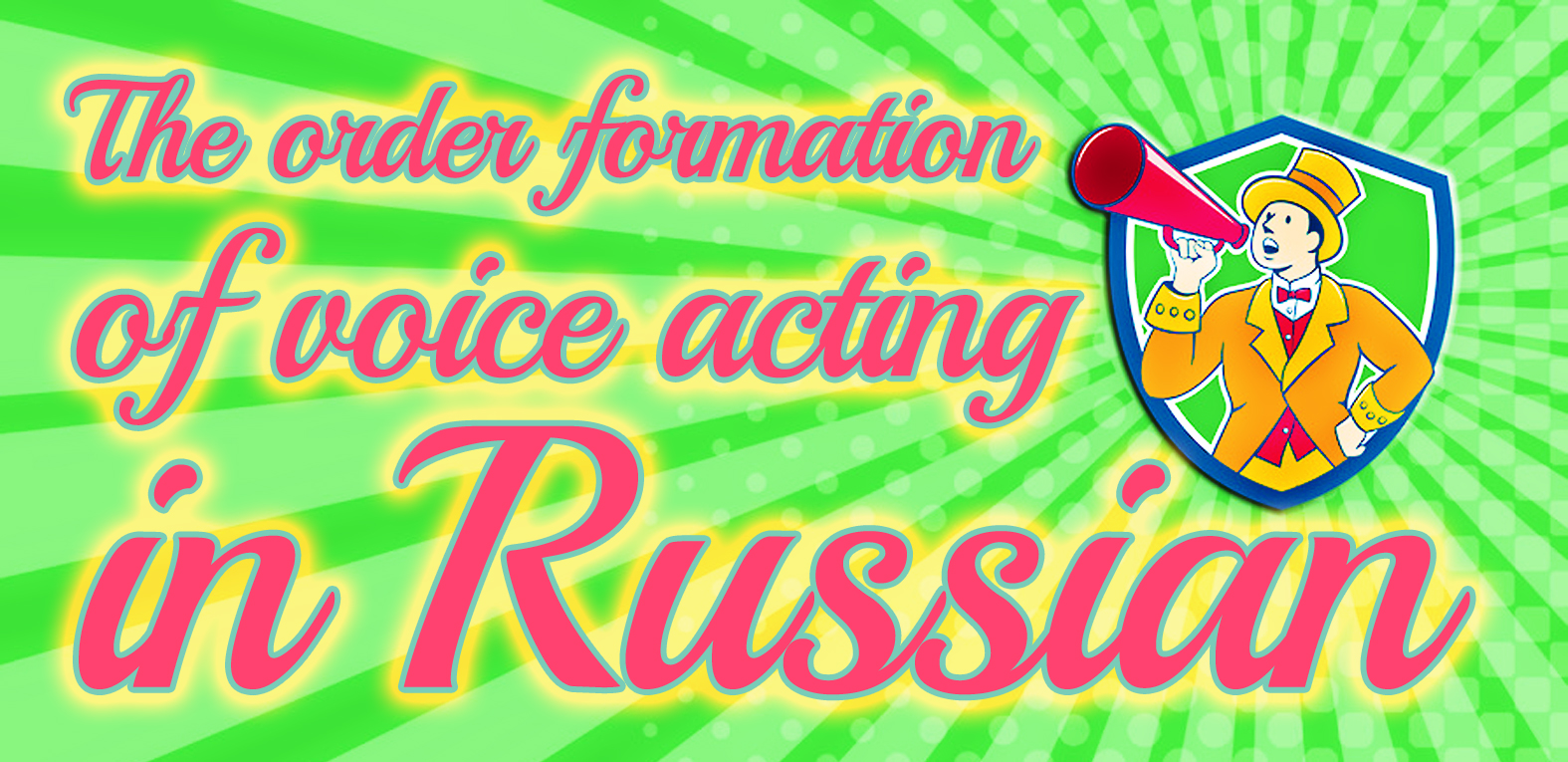 The order formation of voice acting in Russian